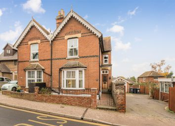 2 bed semi-detached house for sale in Nunnery Fields, Canterbury CT1