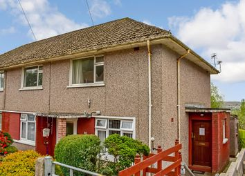 Thumbnail 2 bedroom flat for sale in Derllwyn Close, Tondu, Bridgend .