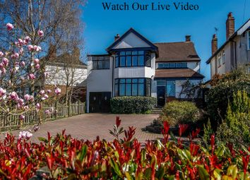 Thumbnail 5 bedroom detached house for sale in Beechwood Avenue, Earlsdon, Coventry