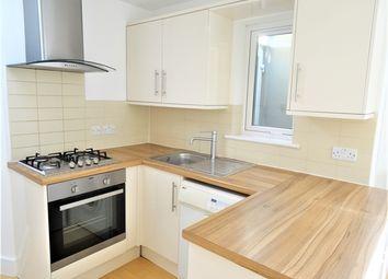 Thumbnail 1 bed flat to rent in Haydons Road, Wimbledon London