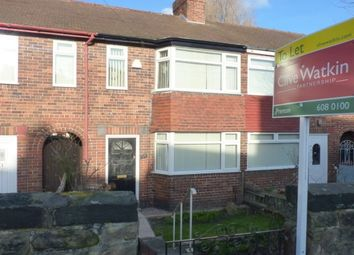 Thumbnail 3 bed terraced house to rent in Highfield Crescent, Rock Ferry, Birkenhead