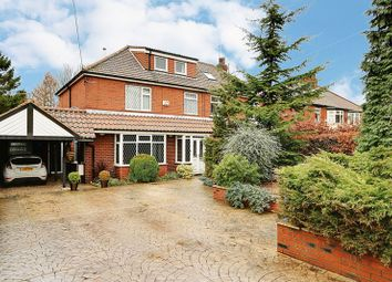 Thumbnail 4 bed semi-detached house for sale in Common Lane, Welton, Brough
