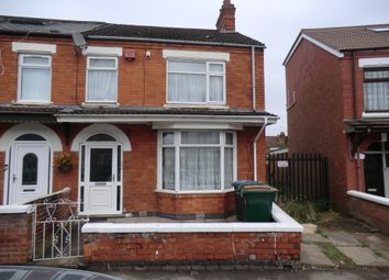 Thumbnail 2 bed end terrace house for sale in Churchill Avenue, Foleshill, Coventry