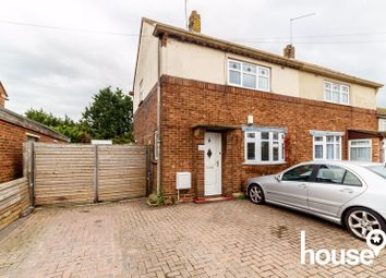 2 bed semi-detached house for sale in Coats Avenue, Sheerness ME12