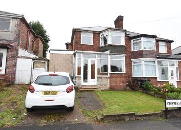 3 bed semi-detached house for sale in Chipperfield Road, Castle Bromwich, Birmingham B36