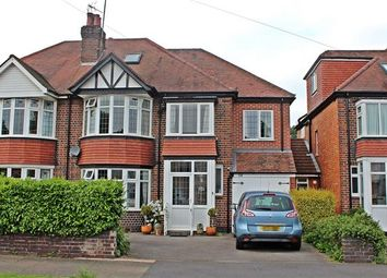 4 bed semi-detached house for sale in Woodside Avenue North, Coventry CV3