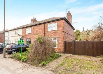 Thumbnail 2 bed terraced house for sale in Ilkeston Road, Sandiacre, Nottingham