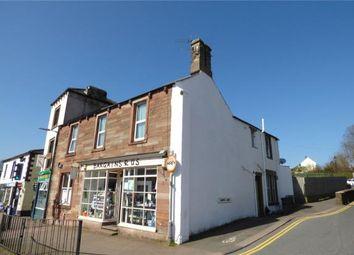 Thumbnail 2 bed flat for sale in Union Lane, Brampton, Cumbria