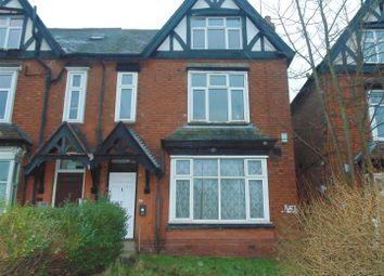 Thumbnail 2 bedroom flat to rent in Gravelly Hill, Erdington, Birmingham