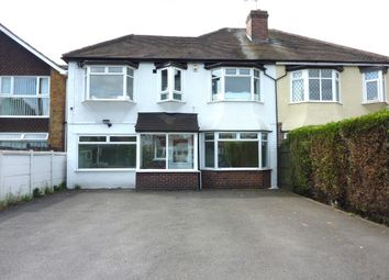 Thumbnail 3 bed semi-detached house for sale in New Road, Water Orton, Birmingham
