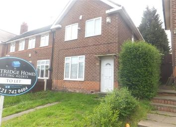 Thumbnail 2 bedroom end terrace house to rent in Webbcroft Road, Stechford, Birmingham