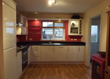 Thumbnail 3 bed end terrace house for sale in Bowmore Road, Kilmarnock