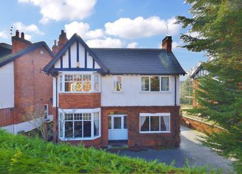 Thumbnail 4 bedroom detached house for sale in Trent Boulevard, West Bridgford
