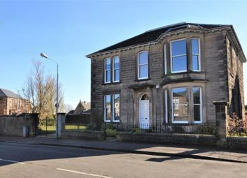 Thumbnail 5 bed detached house for sale in Coningsby Place, Alloa