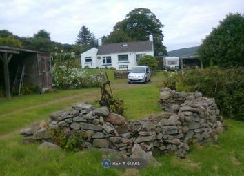 Thumbnail 2 bed bungalow to rent in Lailt Cottage, Southend, Campbeltown