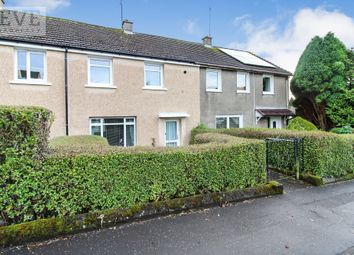 2 bed terraced house for sale in Quarry Knowe, Dumbarton G82