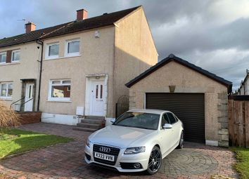Thumbnail 3 bedroom end terrace house for sale in Coronation Crescent, Larkhall