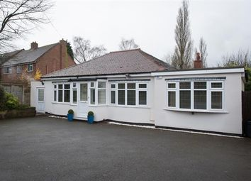 Thumbnail 4 bed detached bungalow for sale in Wood Lane, Streetly, Sutton Coldfield