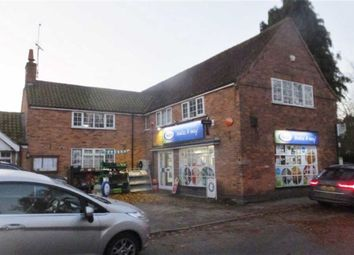 Thumbnail Commercial property for sale in Main Street, Fiskerton, Newark