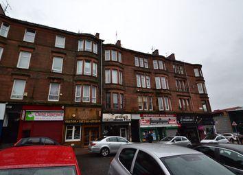 Thumbnail 1 bed flat to rent in Springburn Way, Springburn, Glasgow