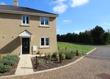 Thumbnail 3 bed semi-detached house for sale in Pine Tree Close, Holton, Halesworth