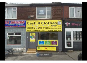 Thumbnail Room to rent in Town End, Doncaster