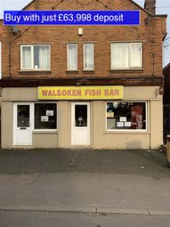 Thumbnail Leisure/hospitality for sale in Kirkgate Street, Wisbech