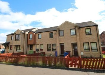 Thumbnail 3 bedroom terraced house for sale in Milnpark Gardens, Glasgow, Lanarkshire