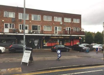 Thumbnail Retail premises for sale in The Starkies, Manchester Road, Bury