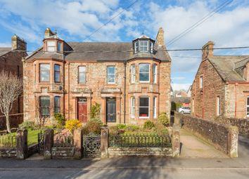 Thumbnail 4 bed town house for sale in 81 Hecklegirth, Annan, Dumfries & Galloway