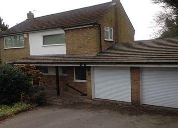 Thumbnail 4 bedroom property to rent in Dunstarn Lane, Adel