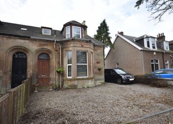Thumbnail 2 bedroom property for sale in 44 Strawfrank Road, Carstairs Junction