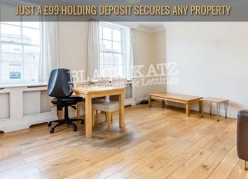 Thumbnail Studio to rent in St. Chad's Street, London