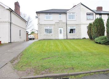 Thumbnail 3 bed semi-detached house for sale in Steadfolds Lane, Thurcroft, Rotherham