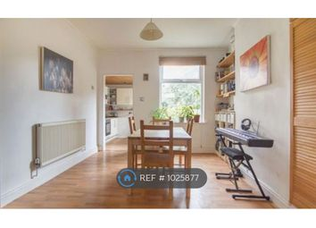 2 bed terraced house to rent in Ratcliffe Road, Loughborough LE11
