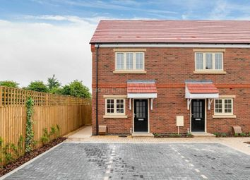 Thumbnail 3 bed end terrace house for sale in Mobbs Close, Olney, Buckinghamshire