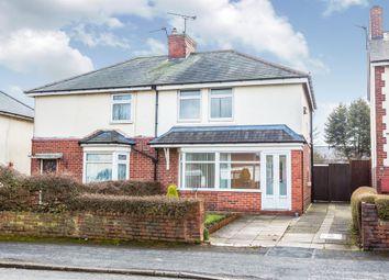 Thumbnail 3 bed semi-detached house for sale in Basons Lane, Oldbury