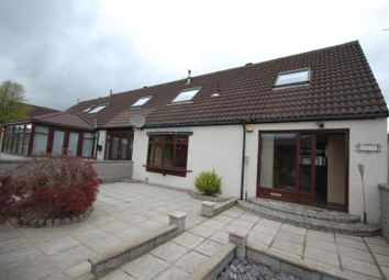 Thumbnail 3 bed end terrace house to rent in Lewis Drive, Sheddocksley, Aberdeen