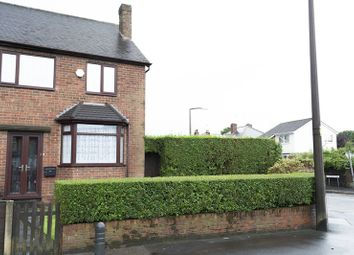 Thumbnail 3 bed end terrace house for sale in Pound Road, Oldbury