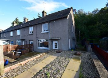 Thumbnail 3 bed end terrace house for sale in Balmoral Avenue, Galashiels