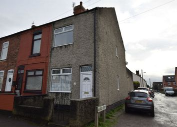 Thumbnail 2 bed end terrace house for sale in Alfreton Road, South Normanton, Alfreton, Derbyshire