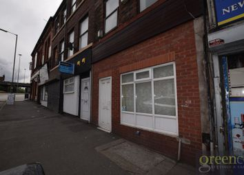 Thumbnail 4 bed flat for sale in Rice Lane, Walton, Liverpool