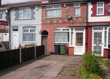 Thumbnail 3 bedroom link-detached house to rent in Newbury Lane, Oldbury
