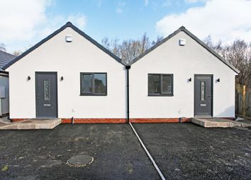 Thumbnail 2 bed semi-detached bungalow for sale in Leeds Road, Cutsyke, Castleford