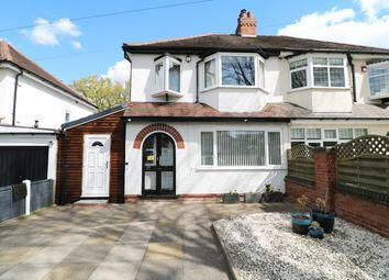 Thumbnail 3 bed semi-detached house for sale in Henlow Road, Kings Heath, Birmingham