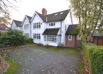 Thumbnail 4 bed semi-detached house for sale in Heyes Lane, Alderley Edge