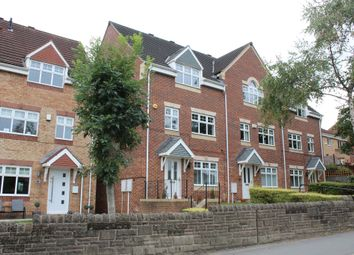 Thumbnail 3 bed end terrace house for sale in Rose Hill Drive, Mosborough, Sheffield
