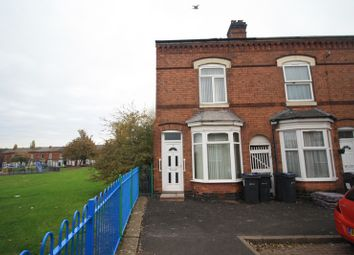 Thumbnail 3 bed end terrace house for sale in Redvers Road, Birmingham, West Midlands