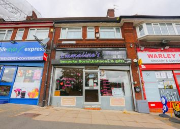 Thumbnail Commercial property to let in Hurst Road, Smethwick
