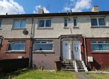 Thumbnail 2 bedroom terraced house to rent in Cumbrae Drive, Motherwell, North Lanarkshire